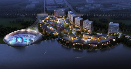 中国--盘锦辽东湾综合体项目